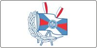 Polski Związek Towarzystw Wioślarskich